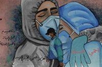 Un graffiti montrant des médecins masqués en raison de la pandémie de Covid-19 dans le camp de réfugiés de Nusseirat, au centre de la bande de Gaza, le 16 novembre 2020. Archives AFP