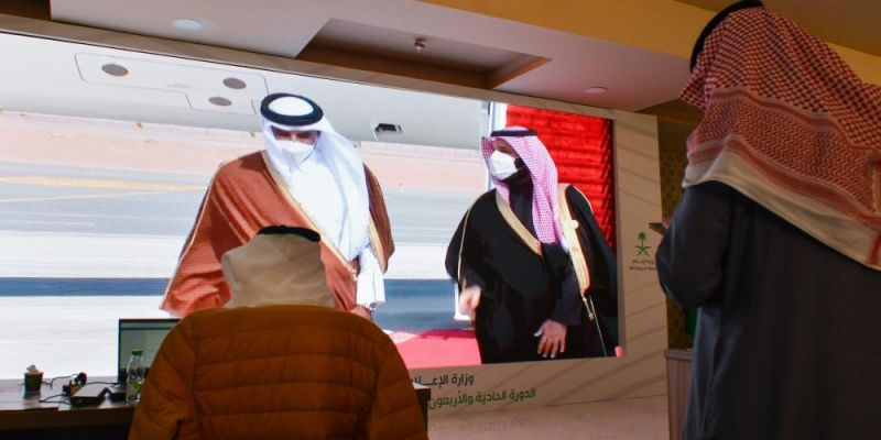 The 41st GCC Summit marks a turning point in the Qatar crisis. However, if not repaired, the issues that led to the crisis could easily resurface.