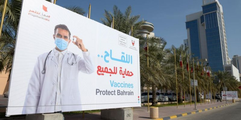 Billboard encourages people to be vaccinated against COVID-19 outside the Bahrain International Exhibition and Convention Center in the capital Manama. Photo by MAZEN MAHDI/AFP via Getty Images.