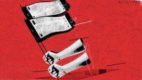 La tentación libertaria en la sociedad digital