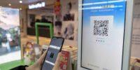 Los pagos digitales en la mira