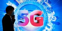 5G sign at the 2020 Global Industrial Internet Conference at the Shenyang New World Expo in China. Photo by Huang Jinkun/VCG via Getty Images.