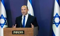 Naftali Bennett, leader of the Yamina party, speaking in the Knesset, Jerusalem, May 2021. Photograph: Yonatan Sindel/Flash 90 local pool/AFP/Getty Images