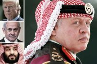 Clockwise from top left: former president Donald Trump, Jordan's King Abdullah II, Saudi Crown Prince Mohammed bin Salman and Israeli Prime Minister Benjamin Netanyahu. (Getty Images)