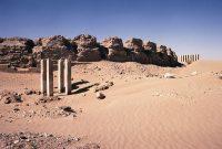 Paisaje de Marib, Yemen. Foto: Biblioteca de Arte / Art Library Fundação Calouste Gulbenkian. Fernando Varanda