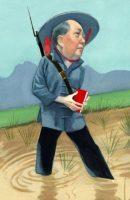 El maoísmo