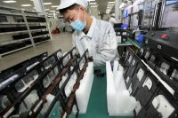 China is where much of the world's battery production takes place before being shipped to the US or Europe © AFP via Getty Images