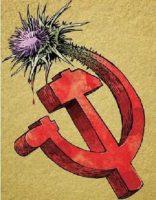 Nuestros comunistas