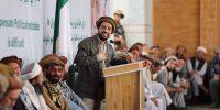 Apoyemos a Ahmad Massoud y la resistencia afgana